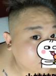 aiko, 27, Tianjin