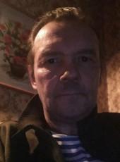 Oleg, 51, Russia, Elektrostal