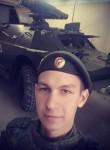 aleksandr, 22, Saransk