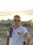 Petya, 25  , Dubove