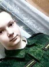 Danil, 19, Russia, Blagoveshchensk (Amur)