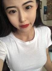 偷星女孩, 23, China, Hangzhou