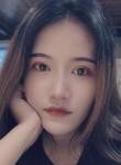 佐伊, 26  , Shijiazhuang