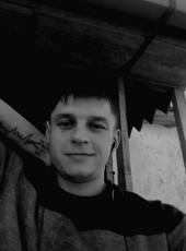 Lexa , 25, Russia, Khabarovsk