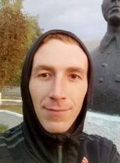 oleg, 29, Ukraine, Rivne