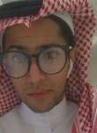 Dahoom, 25  , Al Bahah