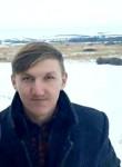 Aleksey, 27, Luhansk
