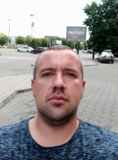 Алі, 35, Ukraine, Lutsk