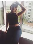 Alisa, 21, Vladivostok