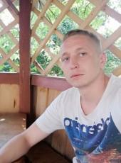 Ваня, 31, Ukraine, Donetsk