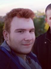 Anton, 18, Ukraine, Sumy