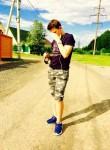 Александр, 19 лет, Смоленск