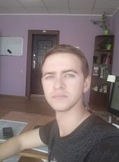 Stas, 25, Ukraine, Odessa