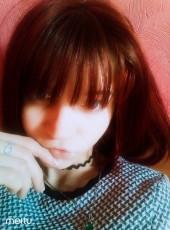 Rina Kim, 22, Ukraine, Kiev