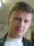 Денис, 36 лет, Иркутск