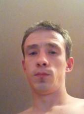 Aleksey, 33, Russia, Kursk