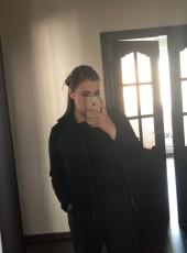 Алина, 19, Россия, Москва