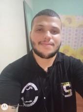 Henrique, 23, Brazil, Arcoverde