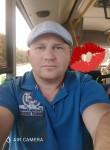 Ruslan, 39, Kropivnickij