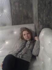 Anna, 32, Ukraine, Chernihiv
