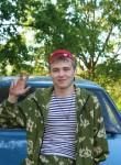 Знакомства Нижний Новгород: Юрий, 24