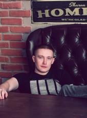 Sergey, 31, Russia, Blagoveshchensk (Amur)
