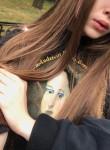 Gelya, 21, Mazyr