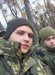 Kolya, 19  , Russkaya Polyana