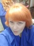 Фото девушки Ксеня из города Севастополь возраст 40 года. Девушка Ксеня Севастопольфото