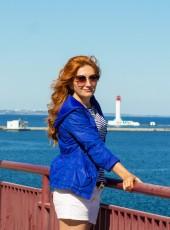 Ольга Я, 39, Україна, Миколаїв