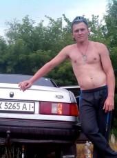 Bogdan, 32, Ukraine, Sumy