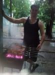 Makar, 28, Donetsk