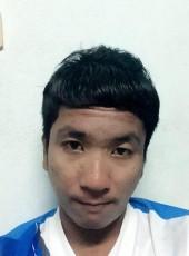 บิว, 28, Thailand, Phatthalung