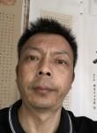 空空, 41, Puyang