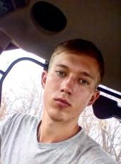 Taras, 22, Ukraine, Uman