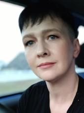 Svetlana, 41, Belarus, Minsk
