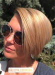 Liliia, 39, Tsyurupinsk