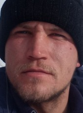Mikha, 26, Kyrgyzstan, Bishkek