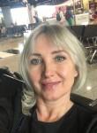 Natasha, 46, Moscow