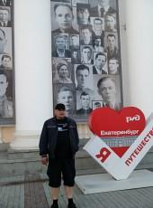 Vitaliy , 42, Russia, Moscow