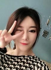 貝貝, 31, China, Taichung