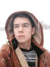 Igor, 21, Russia, Barnaul