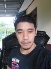เอฟ, 18, Thailand, Samut Songkhram