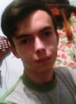 Вася, 20 лет, Улан-Удэ