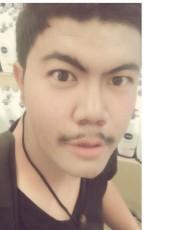 Pisitkorn, 27, ราชอาณาจักรไทย, สมุทรสาคร