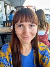Марина, 42, Україна, Київ