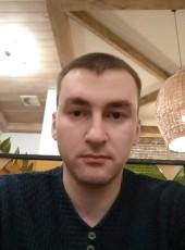 Володимир, 27, Україна, Сміла