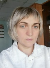 Marina, 38, Russia, Abakan