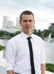 Михаил - Челябинск