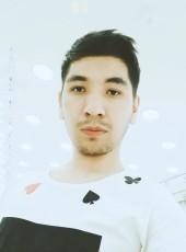 Karim, 19, Russia, Yekaterinburg